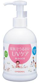 20130609-UVfamily